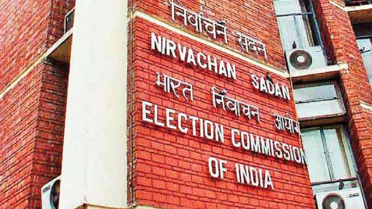 kerala rajyasabha election notification to be released today