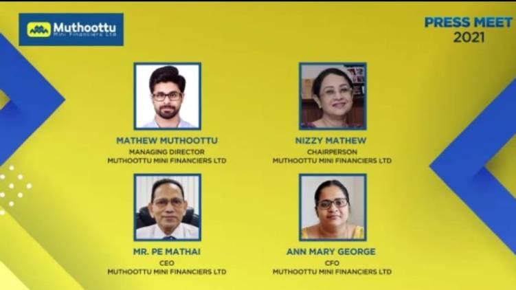 muthoot mini introduces 250 crore debenture