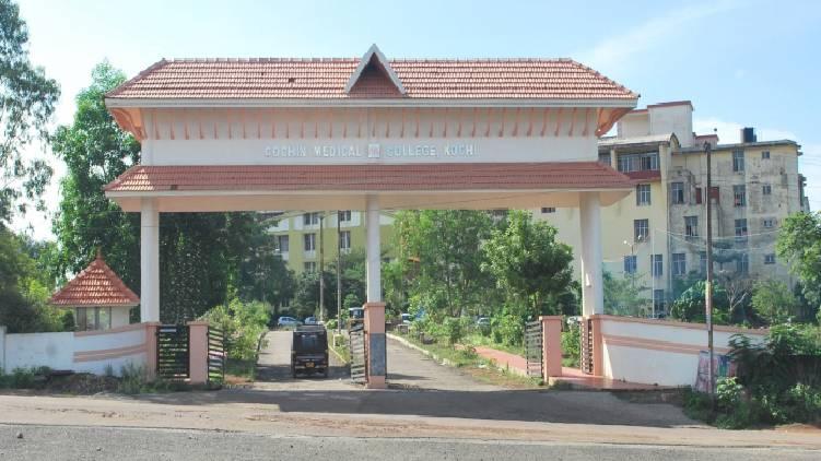 restriction in ernakulam medical college