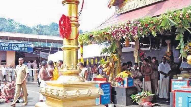 sabarimala open today for vishu