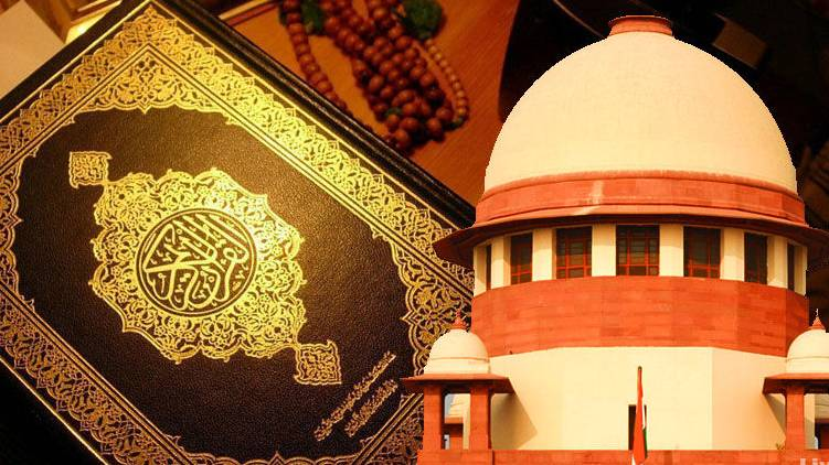 sc quashes petition against quran