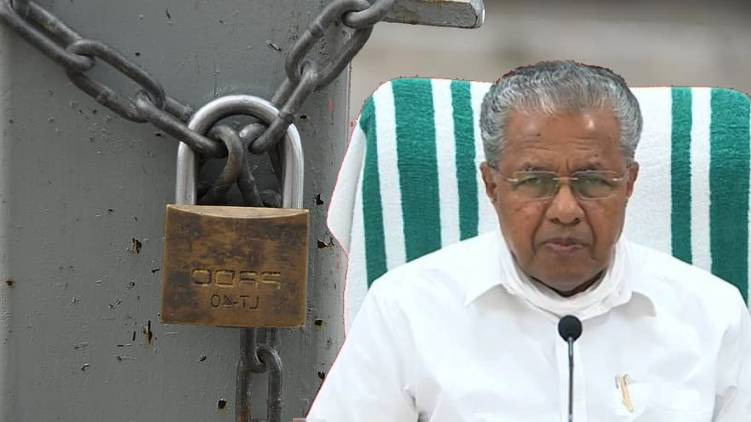 shopping mall bars may close in kerala says cm