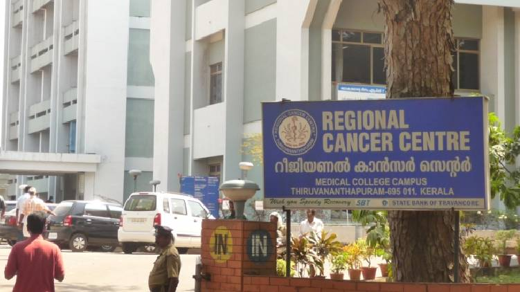 strict regulations in rcc and tvm medical college