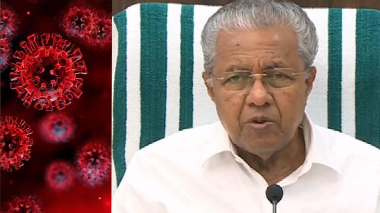 tense situation in kerala says kerala govt