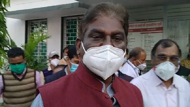 Congress Health Minister Missing