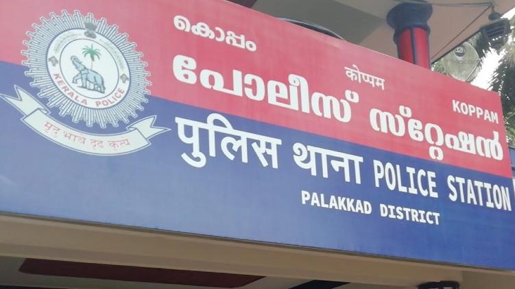 policemen Koppam station covid
