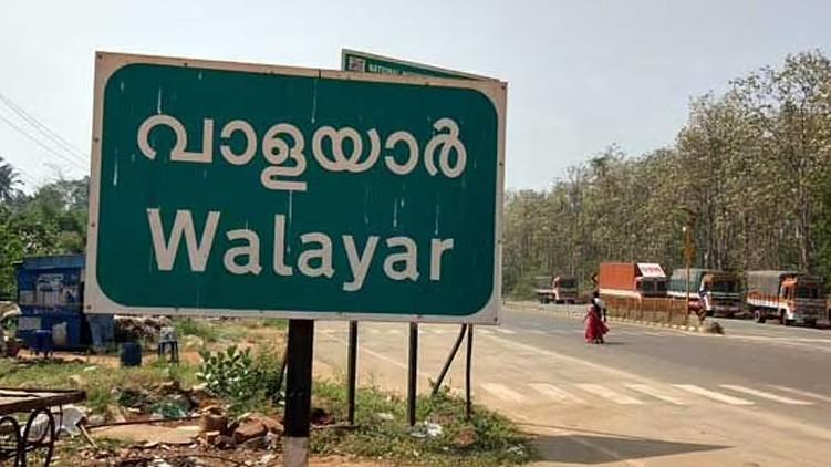 Police checking borders Walayar