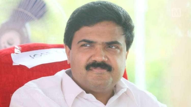 Kerala Congress ministries CPIM