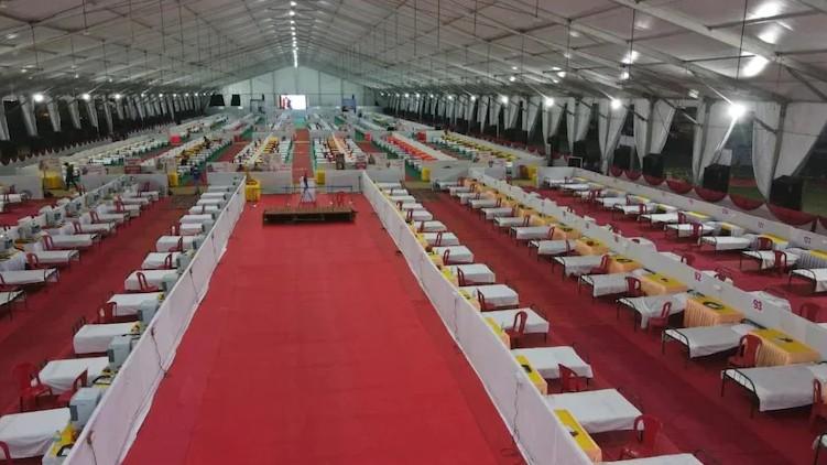 quarantine centre Ramayana Bhopal