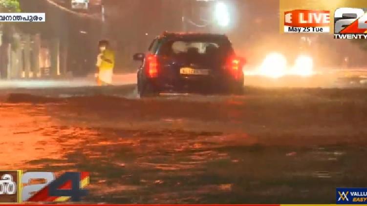 heavy rain in thiruvananthapuram