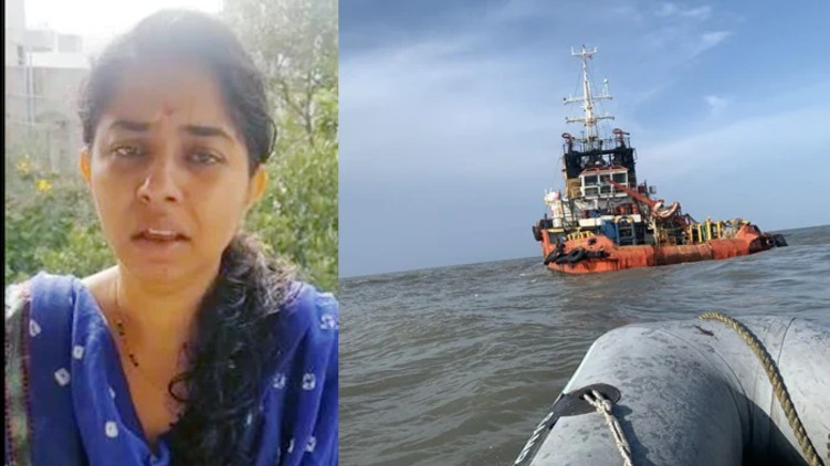 Wife barge appeals search
