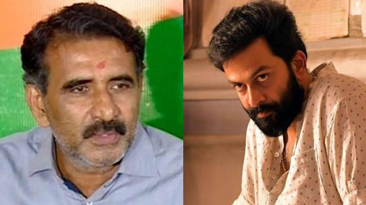 B Gopakrishnan against prithviraj