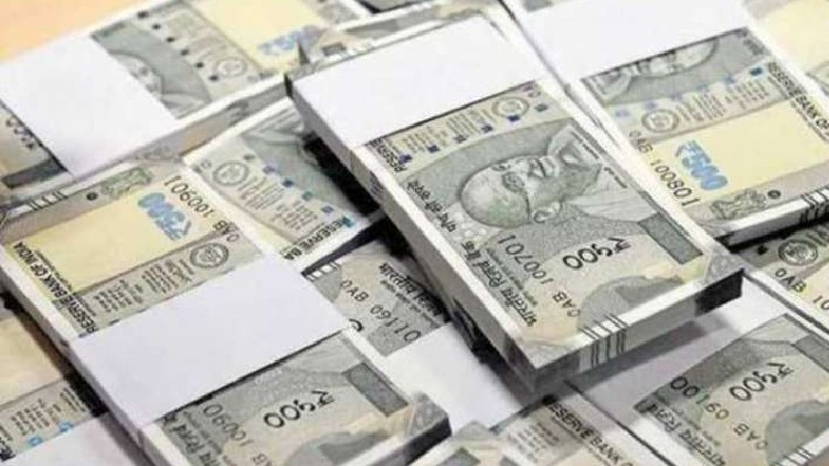 kodakara black money case