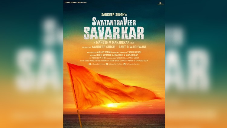 Savarkar biopic poster out