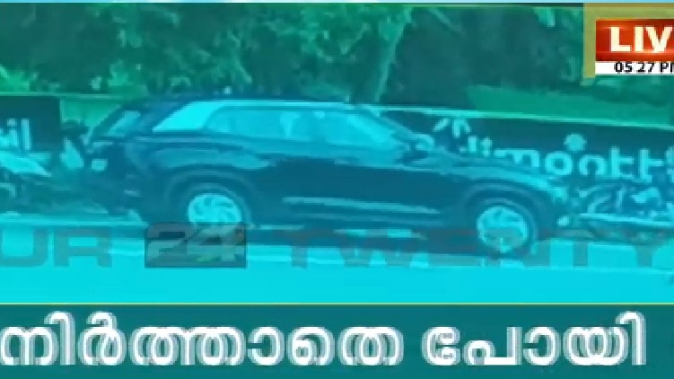 accident in alappuzha enquiry