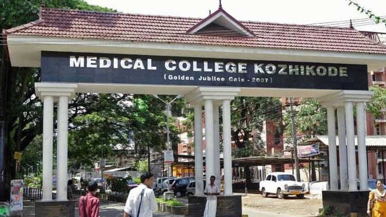 calicut medical college