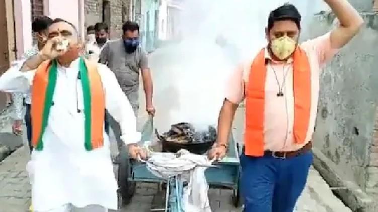 BJP Hawan Shankh Covid