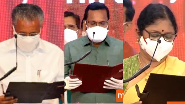 LDf government swearing updates