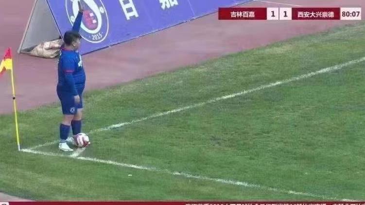 Chinese Businessman Soccer Team