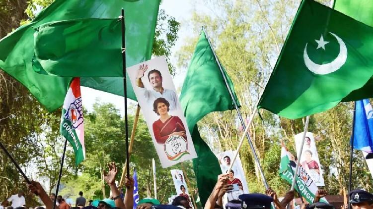Muslim League chandrika Congress