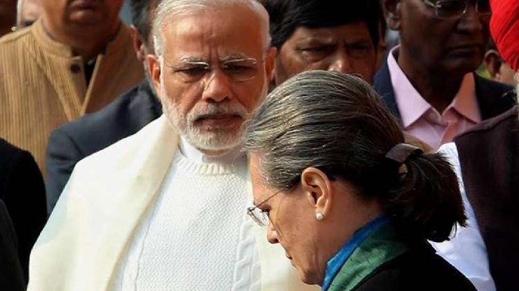 Sonia Gandhi Modi fungus