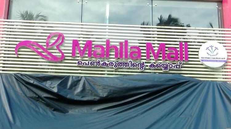 asias first women mall faces shut down