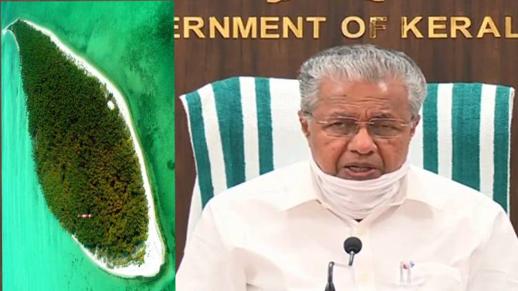 cant agree activities against people says cm on lakshadweep issue