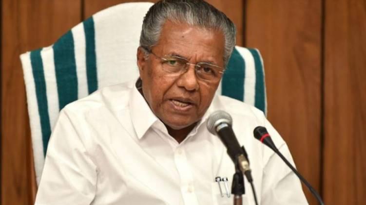 change in ministers portfolio notification