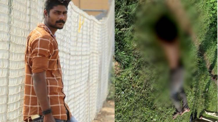 chirayinkeezhu youth found dead
