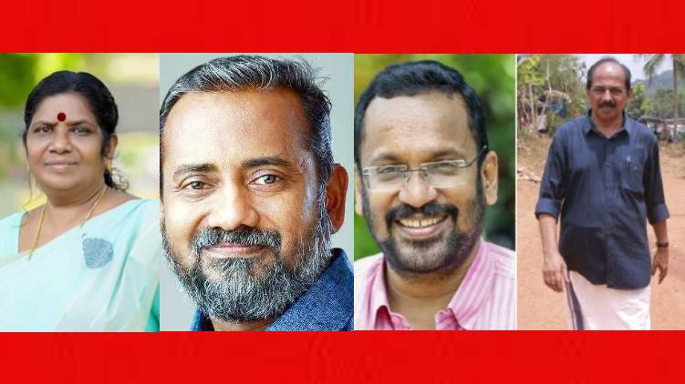 cpi ministers allotted departments