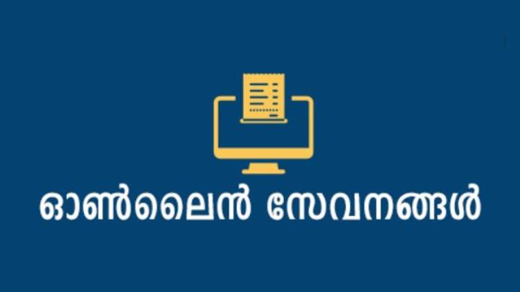 government services go online from oct 2