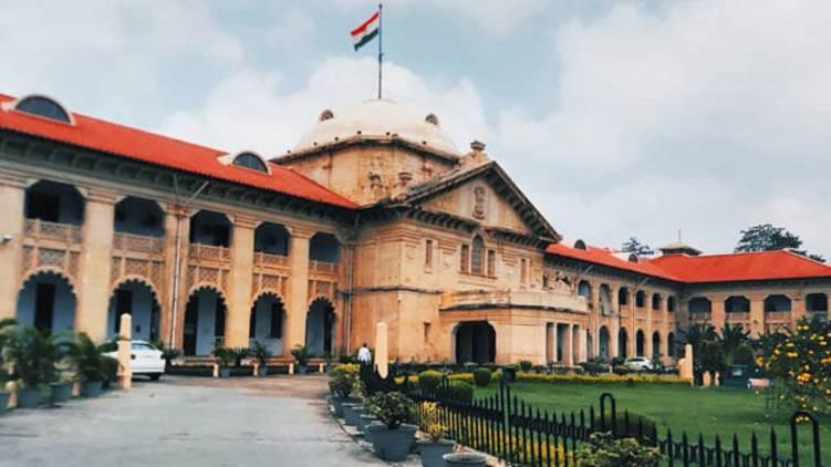 alahabad court