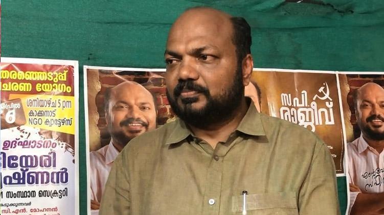 rajeev lead extends kalamassery