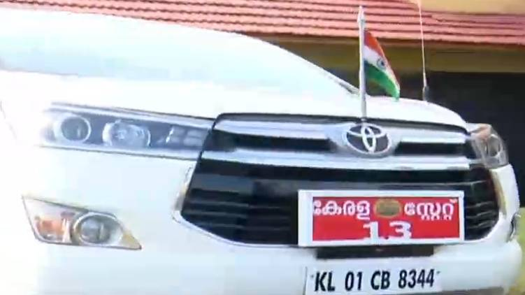 kerala ministers avoid number 13 state car