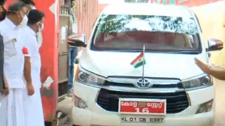 kerala ministers vehicle number