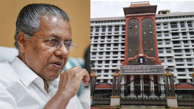 should consider reducing invitees says hc to govt