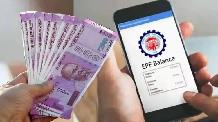 Link EPF with Aadhaar or You will not Get PF Money