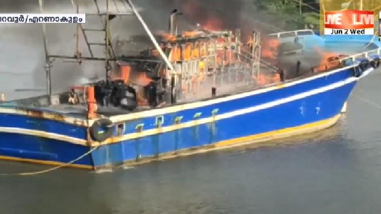 fishing boat fire paravur
