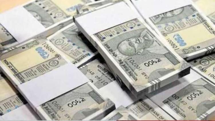 kodakara black money new