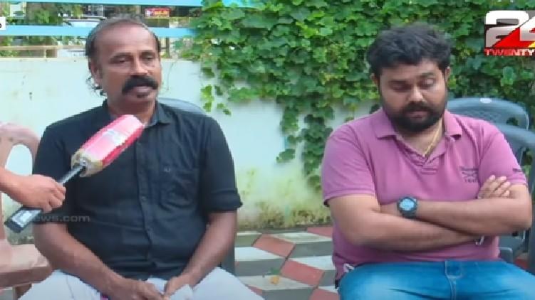 vismaya suicide father brother
