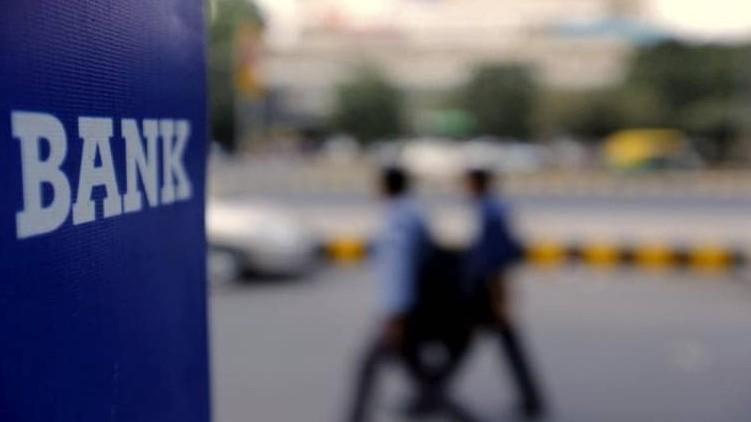 Banks shortlisted for divestment