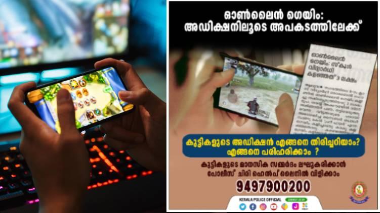 online gaming kerala police