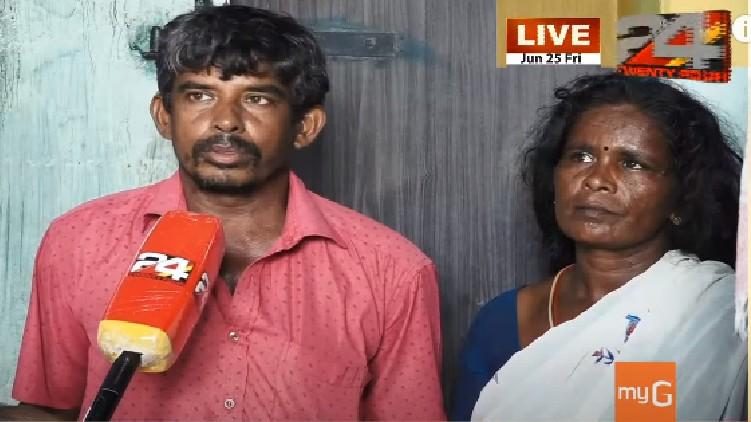 kanimozhi suicide parents reaction