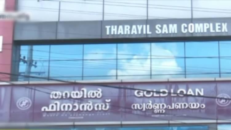 tharayil finance scam