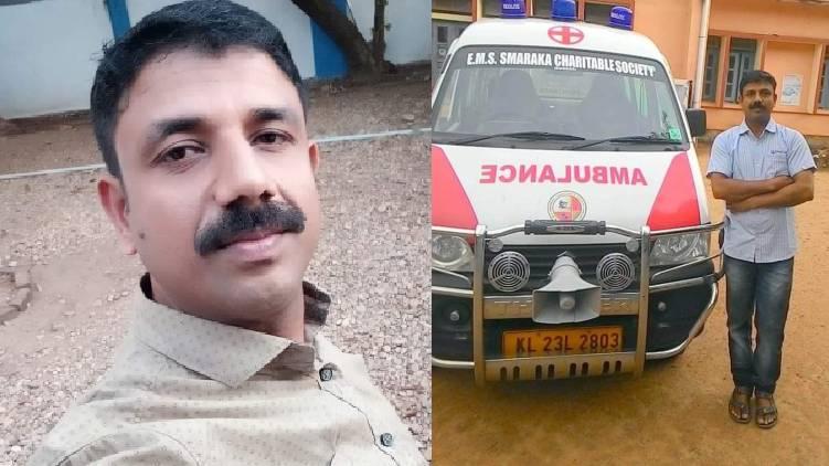 kollam ambulance driver