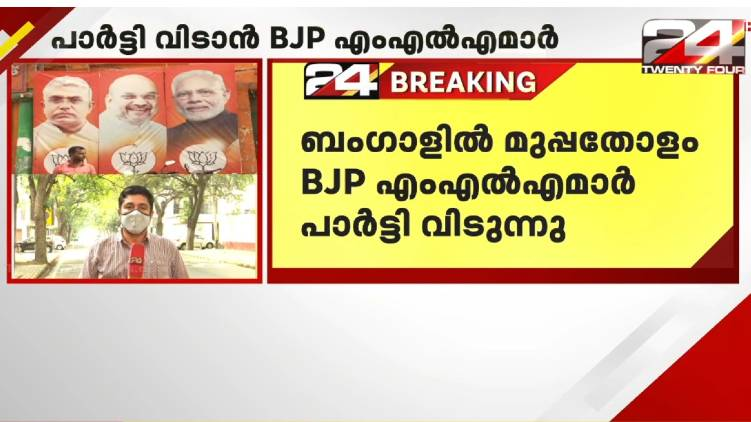 around 30 bjp mla intends to leave party