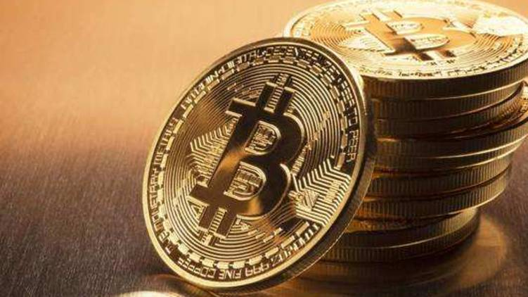 el Salvador recognizes bitcoin as legal currency
