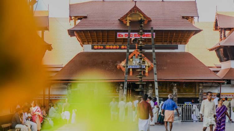 guruvayur temple opens after an interval