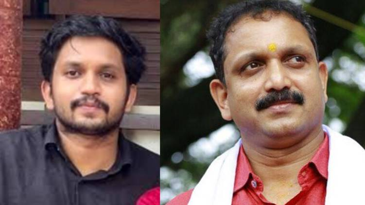 k surendran son links with kodakara case