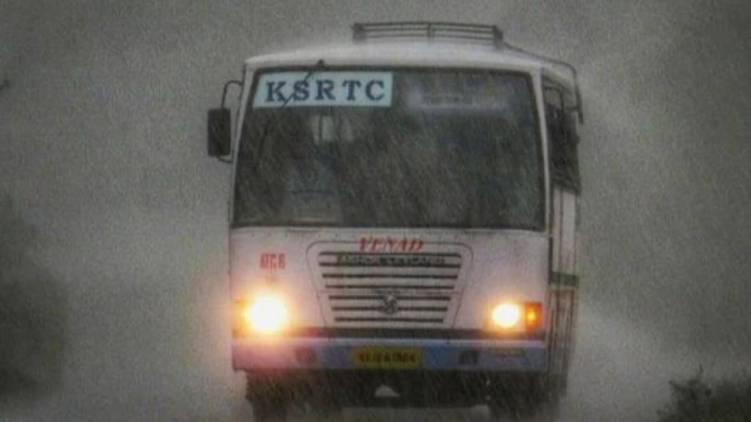 karnataka dismisses ksrtc claim